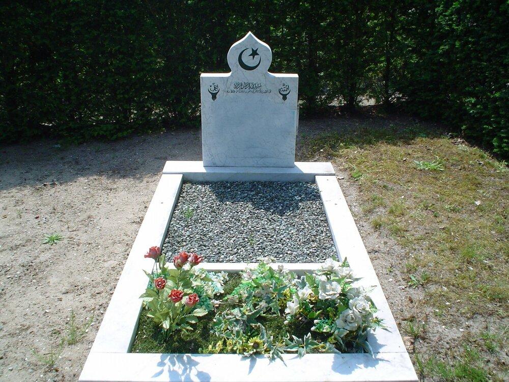 islamitische Gedenksteen