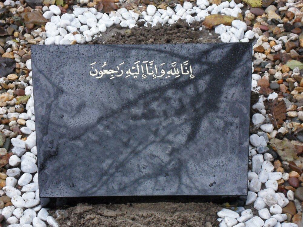 Algemeen Grafsteen Islamitisch
